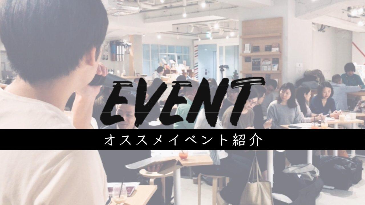 selfmedia_top_event