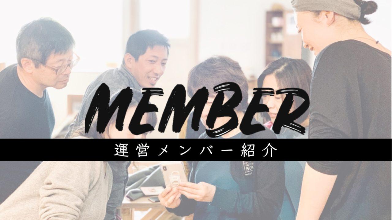 selfmedia_top_member1