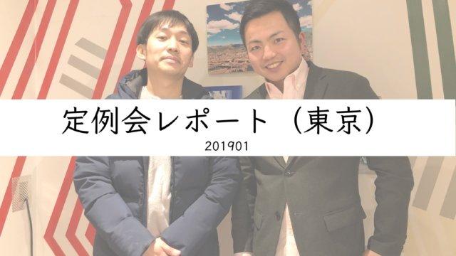 201901selfmediatop_tokyo