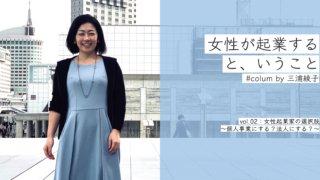 miuraayako02_#selfmedia