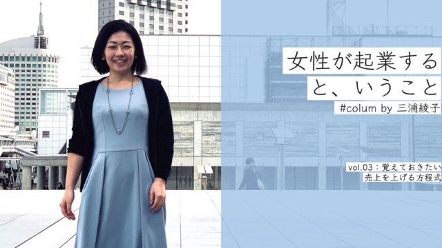 miuraayako03#selfmedia