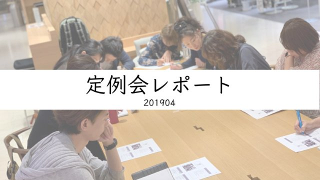 201904selfmedia_monthlymeeting