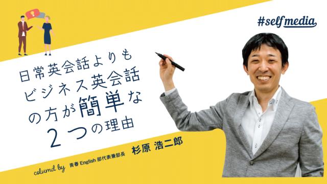 Sugihara_colum_vol1