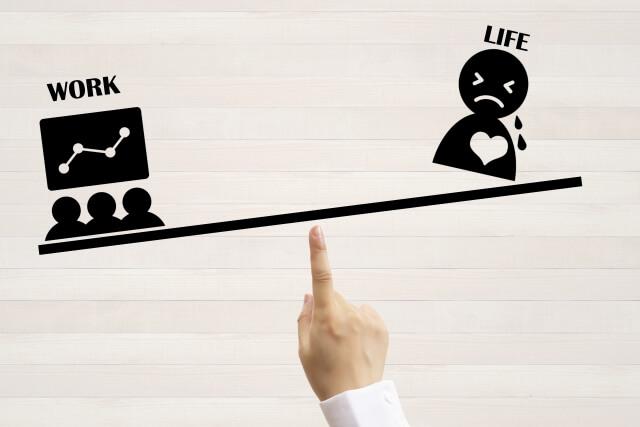 仕事と生活のバランスを示す画像