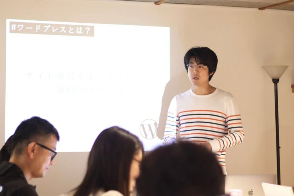 松井、過去の講演の写真