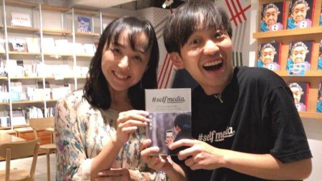 西河氏と福田氏 福田氏初出版本を持って笑顔の写真