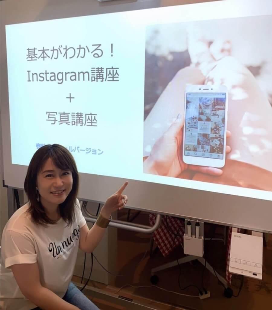 Instagram講座をする吉田佐希子氏