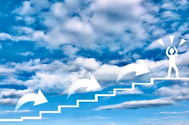 階段をステップアップしていく人