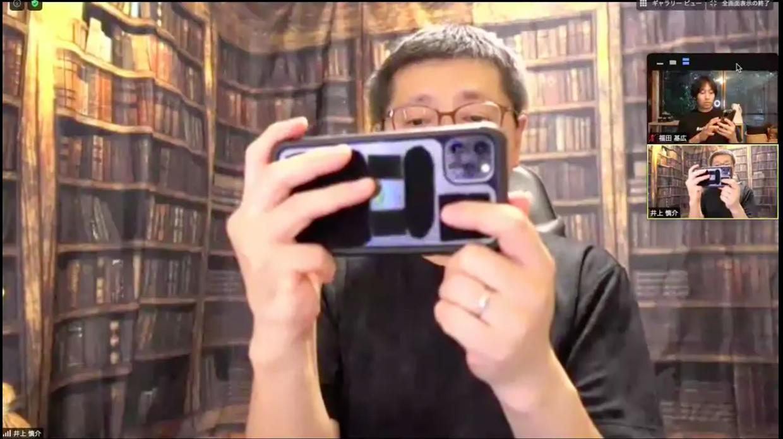 スマホ撮影時のカメラの持ち方